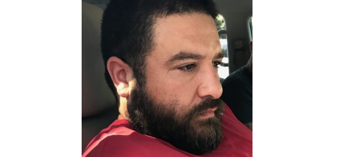 Los Banos shooting suspected located, arrested in Florida