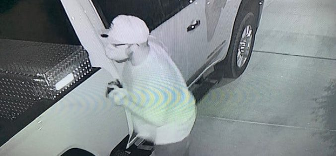 Clovis Police announce identity of wanted vehicle burglary suspect