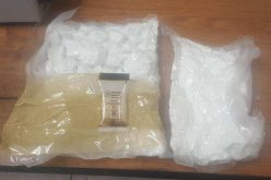 Two Dangerous Drug Seizures in One Night – One Found Abandoned on Street
