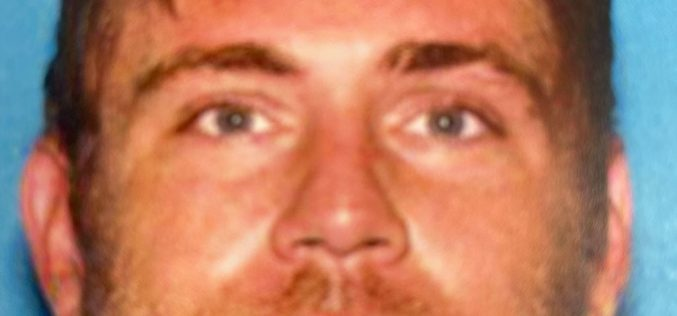 LAKEPORT POLICE OFFICERS SEEKING PUBLIC ASSISTANCE IN LOCATING FELONY WANTED SUBJECT