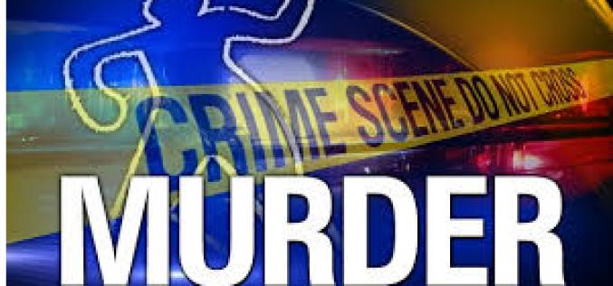 Man Held in Custody for $1 Million Bond on Suspicion of Murdering a Woman